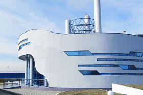 Стадион «Ростов-Арена» будет отапливать «космический корабль»